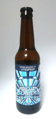 Mondo Brewing Litespeed Light Lager