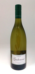 Gusbourne Guinevere Chardonnay 2016