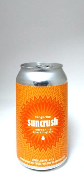 Suncrush Tangerine