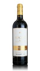 Macan Rioja, Benjamin Rothschild & Vega Sicila 2014