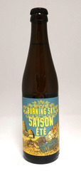 Burning Sky Saison Ete