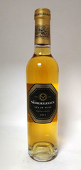 Vergelegen Reserve Straw Wine - Half Bottle 2013