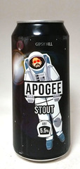 Gipsy Hill Apogee Stout