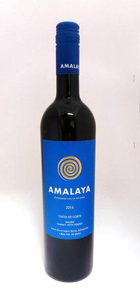 Amalaya Red 2017