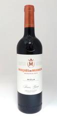 Marques de Murrieta Tinto Reserva, Rioja 2014