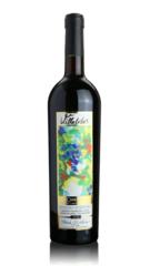 Villalobos Carignan Reserve Limited Edition 2016