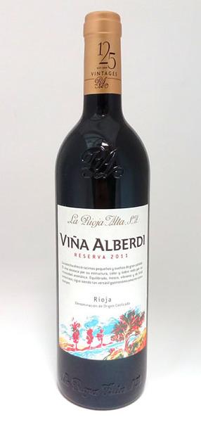 Vina Alberdi Reserva, Rioja 2013