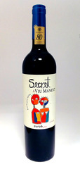 Viu Manent 'Secret' Syrah 2014