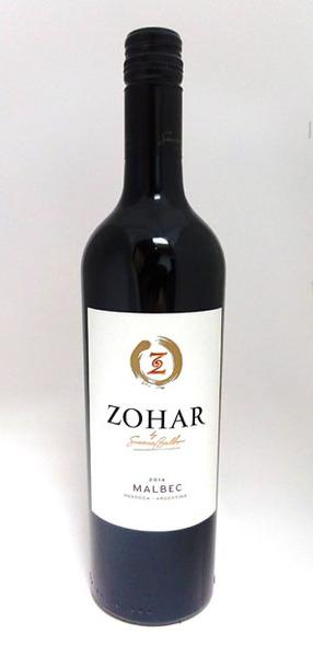 Zohar Malbec, Mendoza 2015