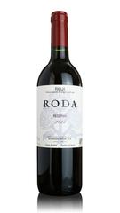 Bodegas Roda Reserva, Rioja 2013